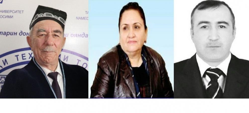 Скончались трое преподавателей вузов Таджикистана.